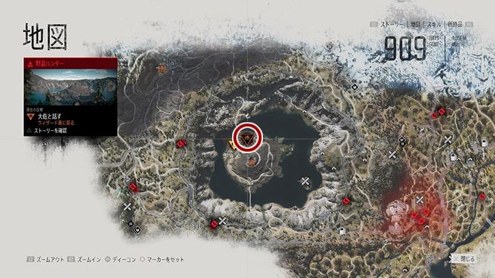 デイズゴーンの『フリーカーの餌だ』のミッション攻略手順のマップ
