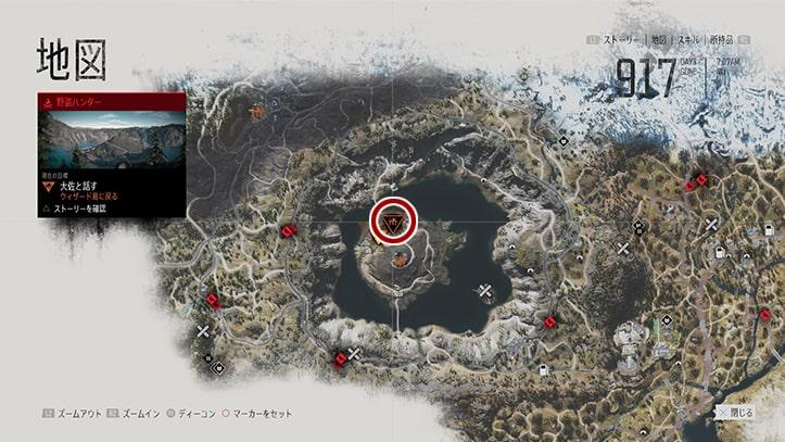 デイズゴーンの『1人でやる』のミッション攻略手順のマップ
