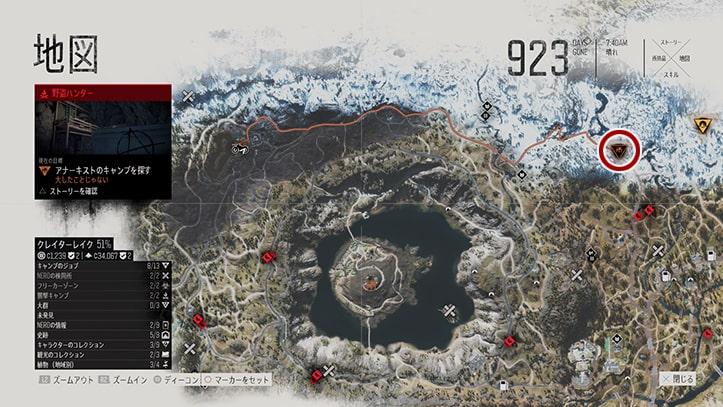 アナーキストのキャンプの場所マップ