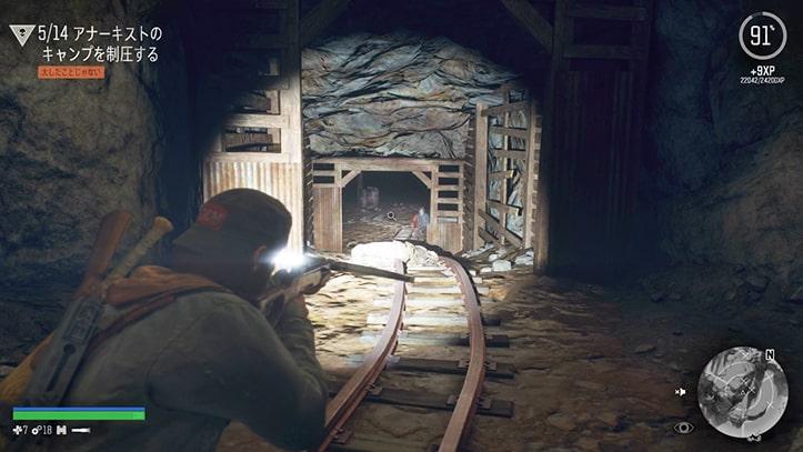 炭坑内部の画像