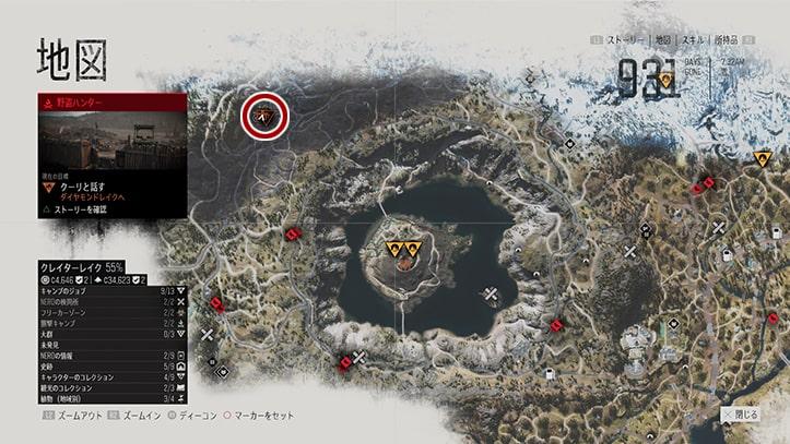 デイズゴーンの『原始人に逆戻り』のミッション攻略手順のマップ