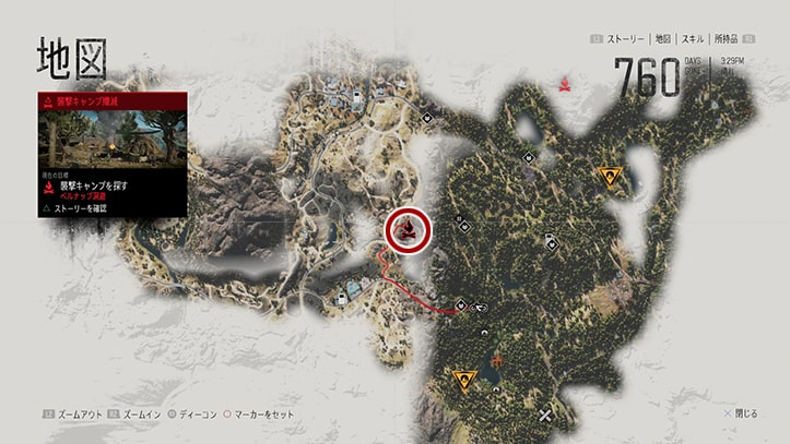 デイズゴーンの『ベルナップ洞窟』のミッション攻略手順のマップ