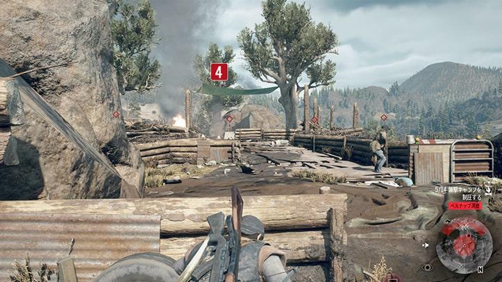 野盗キャンプ中央の様子