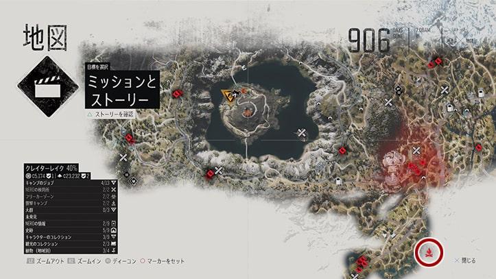 デイズゴーンの『ベアベイ』のミッション攻略手順のマップ