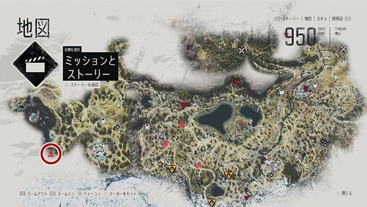 デイズゴーンの『レッドウッドパーク』のミッション攻略手順のマップ