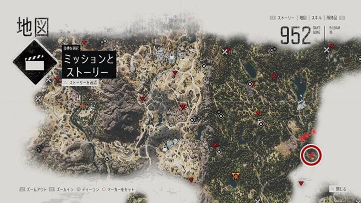 デイズゴーンの『ホースクリーク』のミッション攻略手順のマップ