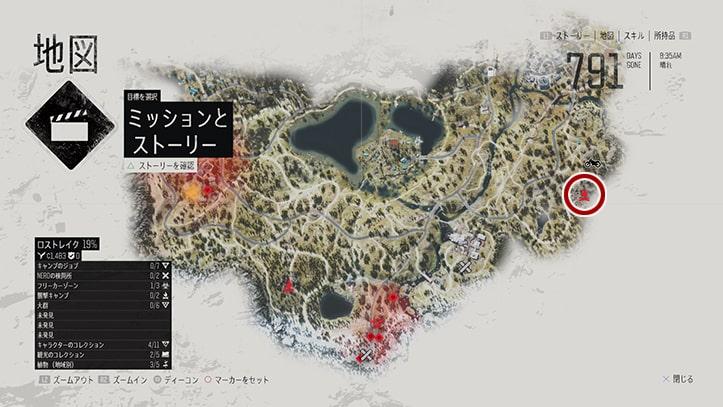 デイズゴーンの『ディアボーン』のミッション攻略手順のマップ