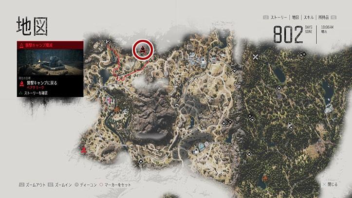 デイズゴーンの『ベアクリーク』のミッション攻略手順のマップ