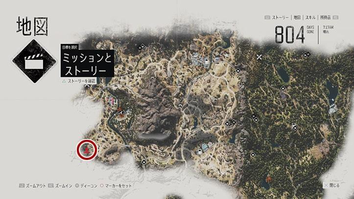 デイズゴーンの『ブラッククレイター』のミッション攻略手順のマップ