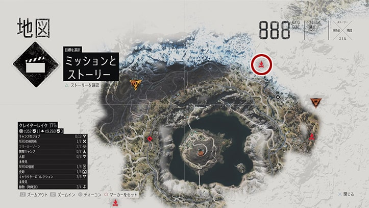 デイズゴーンの『カスケードレイク鉄道』のミッション攻略手順のマップ
