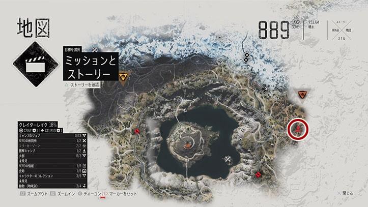 デイズゴーンの『アスペンビュート』のミッション攻略手順のマップ