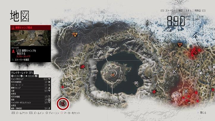 デイズゴーンの『スプルースレイク』のミッション攻略手順のマップ