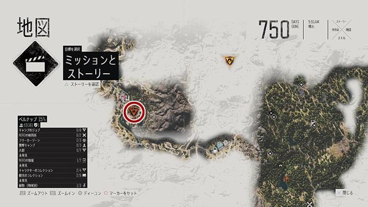 デイズゴーンの『ホットスプリングスへ』のミッション攻略手順のマップ
