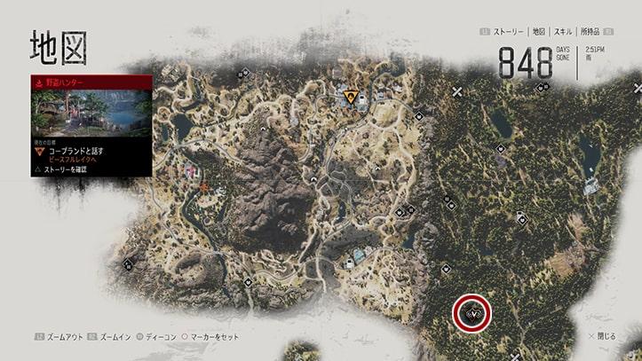 デイズゴーンの野盗ハンター『ゴキブリみたいに』のミッション攻略手順のマップ
