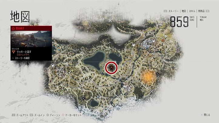 デイズゴーンの『何人殺したんだ』のミッション攻略手順のマップ