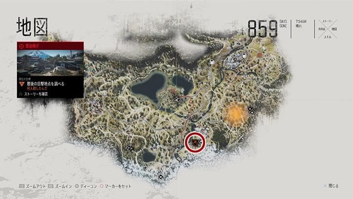 次のミッションの目的地の場所マップ