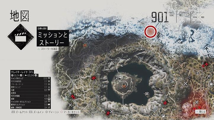 デイズゴーンの『あたしのだ』のミッション攻略手順のマップ