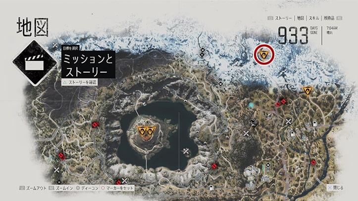 デイズゴーンの『アナーキストのスパイ』のミッション攻略手順のマップ