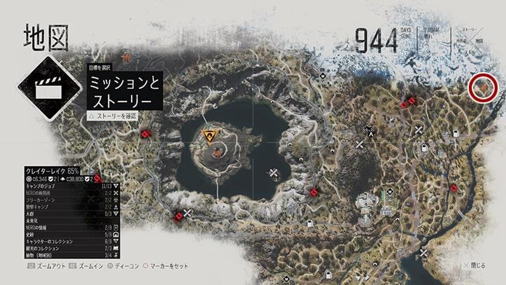 デイズゴーンの『取り返してほしい』のミッション攻略手順のマップ