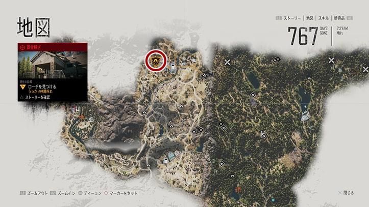 デイズゴーンの『うっかり仲間外れ』のミッション攻略手順のマップ