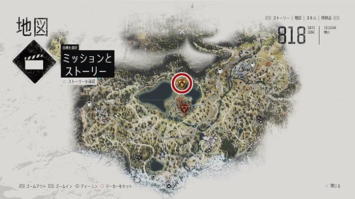 デイズゴーンの『種のありか』のミッション攻略手順のマップ
