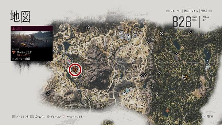 デイズゴーンの『相変わらずろくでなし』のミッション攻略手順のマップ