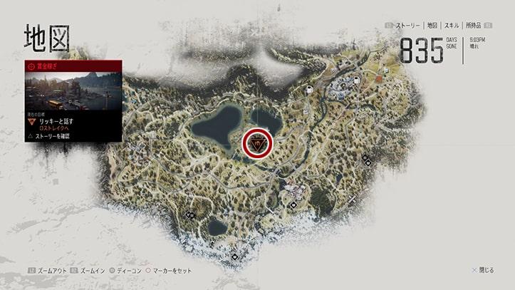 デイズゴーンの『カードゲームが原因で』のミッション攻略手順のマップ