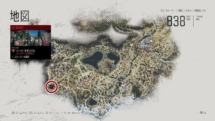ジョシュア・ハーパーがいる場所の攻略ルートマップ