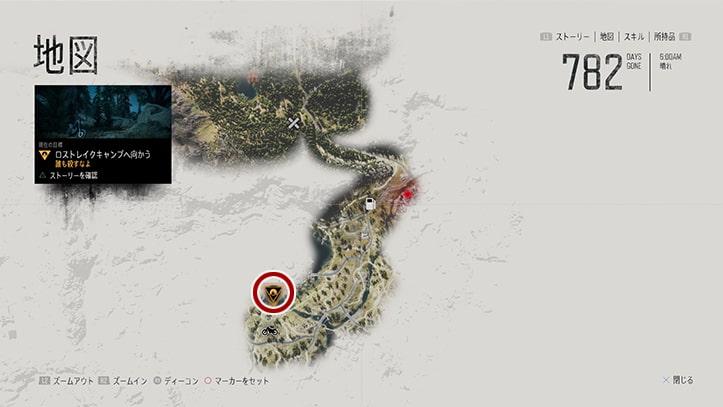 デイズゴーンの『誰も殺すなよ』のミッション攻略手順のマップ