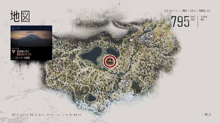 デイズゴーンの『協定はおジャンだ』のミッション攻略手順のマップ