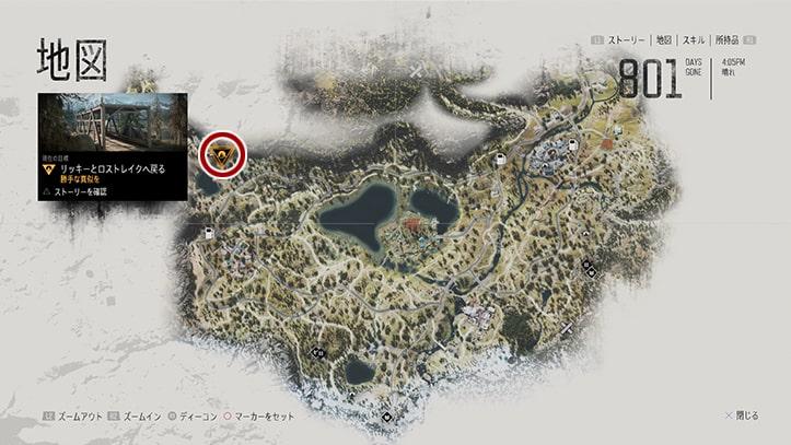 デイズゴーンの『勝手な真似を』のミッション攻略手順のマップ