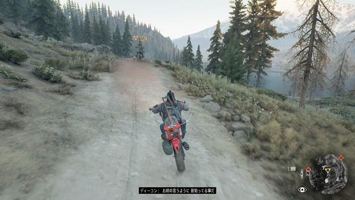 バイクでリッキーについて行くシーン