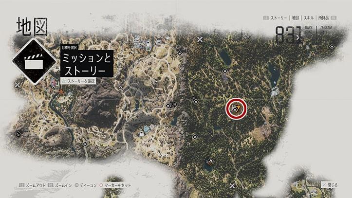 デイズゴーンの『お前のためじゃない』のミッション攻略手順のマップ
