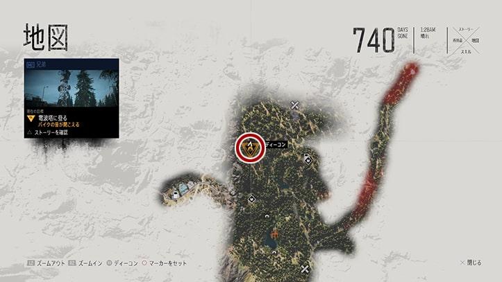 デイズゴーンの『バイクの音が聞こえる』のミッション攻略手順のマップ