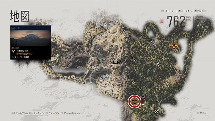 デイズゴーンの『狩りの何が知りたい』のミッション攻略手順のマップ