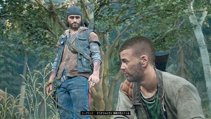 ディーコンがコープランドに狩りを学ぶカットシーン