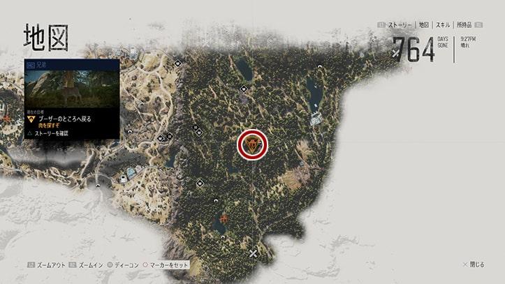 デイズゴーンの『肉を探すぞ』のミッション攻略手順のマップ