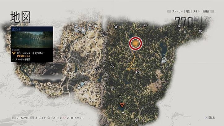 デイズゴーンの『絶好調なんだよ』のミッション攻略手順のマップ