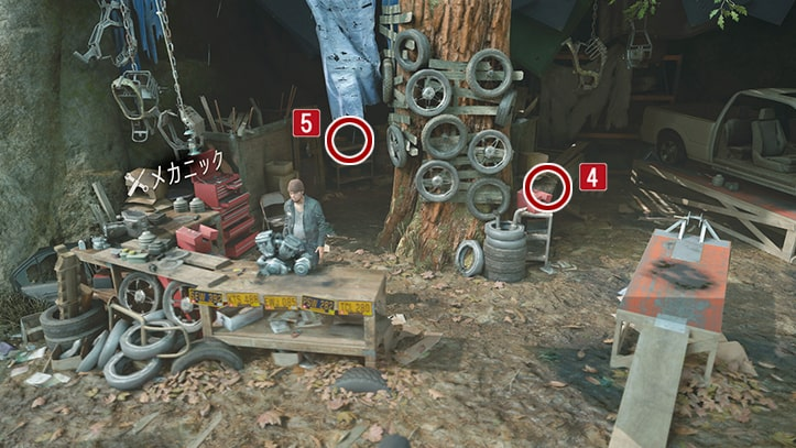 マニー『誕生日おめでとう』、マニー『禅とオートバイ修理技術』の入手場所