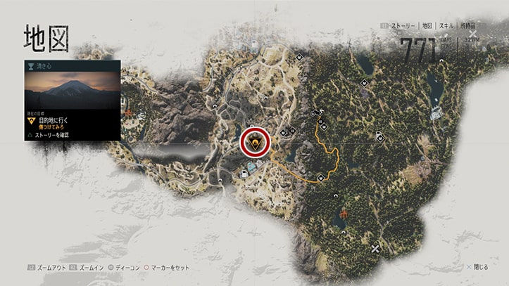 デイズゴーンの『傷つけてみろ』のミッション攻略手順のマップ