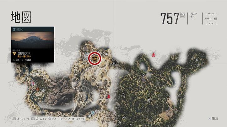 デイズゴーンの『俺と一緒に来い』のミッション攻略手順のマップ