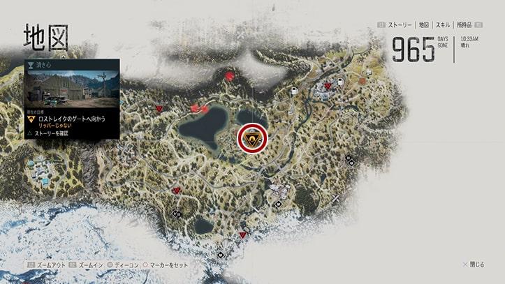 デイズゴーンの『リッパーじゃない』のミッション攻略手順のマップ