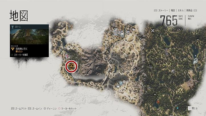 デイズゴーンの『帰りたい』のミッション攻略手順のマップ