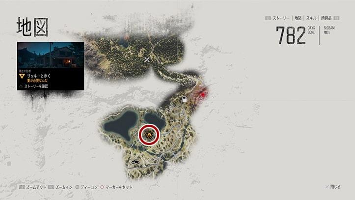 デイズゴーンの『薬が必要なんだ』のミッション攻略手順のマップ