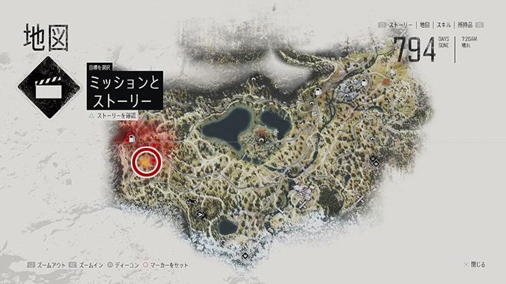 デイズゴーンの『いったいどこにいる?』のミッション攻略手順のマップ