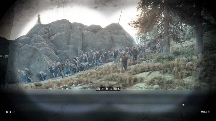 フリーカーの大群画像