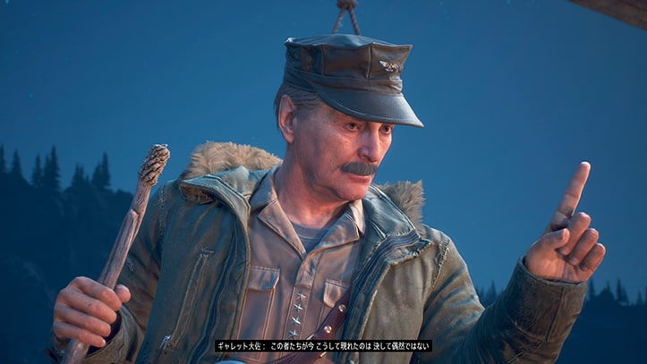 マシュー・ギャレット大佐
