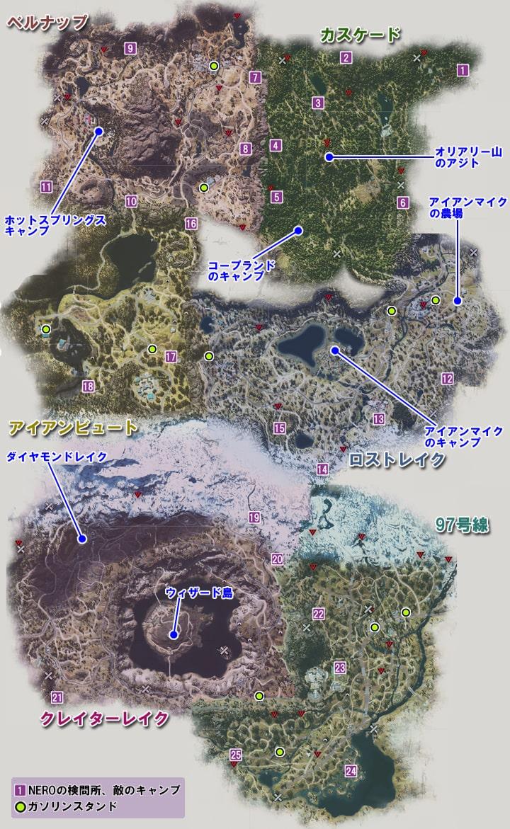 デイズゴーンのワールドマップ