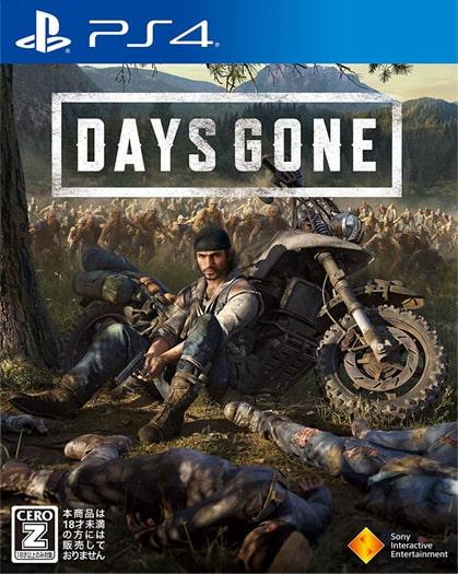 Days Gone(デイズゴーン)のパッケージ画像