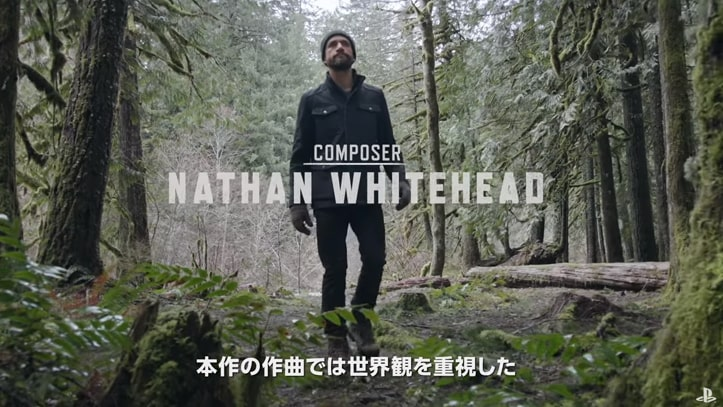 Days Gone:作曲家インタビューの動画